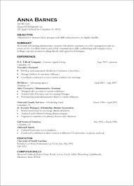 Sample Of Resume Skills Resume Skills Sample Resume For ...