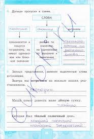 ГДЗ Контрольные работы по русскому языку класс Крылова к  45стр