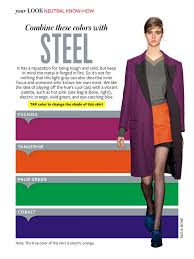 Instyle steel gray  Matching ColorsColour ...