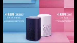 <b>Xiaomi</b> Mijia <b>AI Wireless</b> Speaker - YouTube