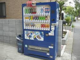 Suntory Vending Machine Enchanting FileVending Machine Suntoryjpg Wikimedia Commons
