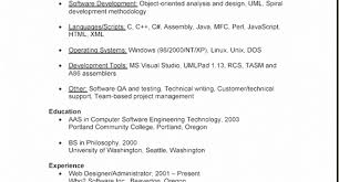 Entry Level Software Engineer Resumeentry Customer Relations