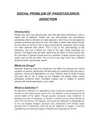 introduction research paper drug addiction introduction of drug addiction drug addiction support