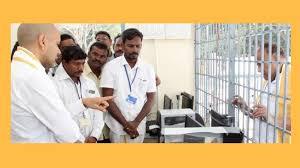Ttd Sudarshan Token Darshan 50rs Ticket Online Booking