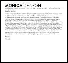 Retail Sales Associate Image Gallery Sample Cover Letter For Retail