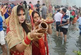 Chhath Puja 2020 Know The Date Of Chhath Puja Time Of Arghya And Time Of  Vrat Parana - Chhath Puja 2020: जानिए कब है महापर्व छठ, क्या है अर्घ्य और  पारण का
