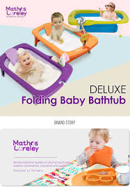mathos loreley deluxe folding bath