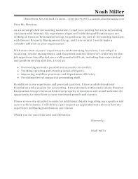 Application Letter Sample For Accounting Clerk Cover Letter For Accounting Clerk With No Experience Lovely Entry