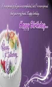 birthday cards birthday frames birthday wallpaper screenshot 1 6