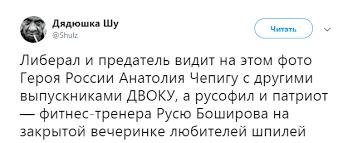 """Спецслужбы стран Запада обнаружили сверхсекретное подразделение ГРУ РФ, которое """"дестабилизирует"""" Европу, - """"New York Times"""" - Цензор.НЕТ 2975"""
