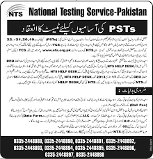 nts pst test schedule 2013 for pst teachers jobs in education nts pst test schedule 2013 for pst teachers jobs in education department sindh