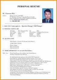 Hotel Management Resume Valid Hotel Job Resume Format Pleasing