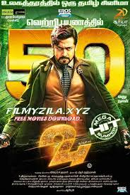 time story 24 south hindi dubbed