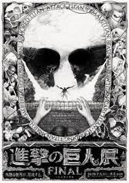 5年ぶりの原画展進撃の巨人展final7月5日から開催 解禁された全