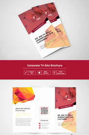 Blohn Abstract Trifold Brochure Design Corporate Identity Template