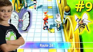 ⚡️ POKEMON: LET'S GO #9 Rota 24 - Preenchendo a Pokedex - 2 jogadores -  YouTube