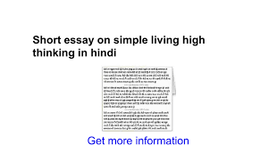 short essay on simple living high thinking in hindi google docs