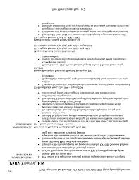 Download Resume Templates Word Free Download Format In Ms Word ...
