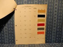 1964 Ford Lincoln Mercury Car Original Paint Color Chip Chart 7 Pages Nos Texas Parts Llc Antique Auto Parts