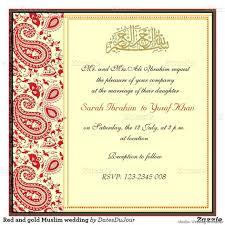 muslim wedding cards design templates free download ~ matik for Muslim Wedding Invitation Wording Template 26 muslim_wedding_invitation_cards_wedding_invitation_wording_wedding_0 ➤ muslim wedding cards design templates Muslim Wedding Invitation Text