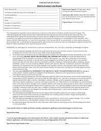 Construction Release Form Construction Release Form Resume Template Sample 5