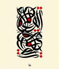 126 best arabic calligraphy images