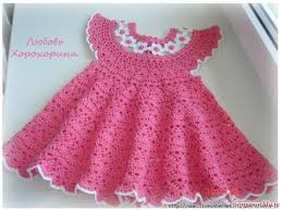 Baby Dress Patterns Cool Crochet Patterns For Free Crochet Baby Dress 48 YouTube