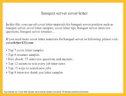 cover letter description banquet server cover letter sample beautiful banquet servers jobs