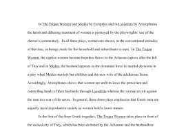 the portrayal of women in the trojan women and medea by euripides  document image preview