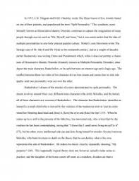 raskolnikov s split personality college essays zoom