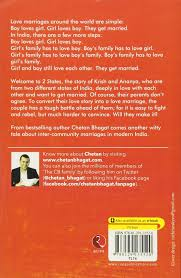 2 states the story of my marriage book at low s in india 2 states the story of my marriage reviews ratings amazon in