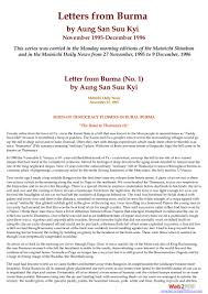 letters from burma letter by aung san suu kyi seeds of democracy flo