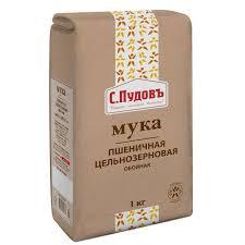 <b>Мука цельнозерновая С.Пудовъ</b> пшеничная 1 кг (1001562027 ...