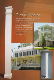 square box column image
