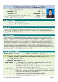 Civil Engineering Fresher Resume Format Floating Cityorg