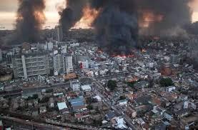 「阪神淡路大震災」の画像検索結果