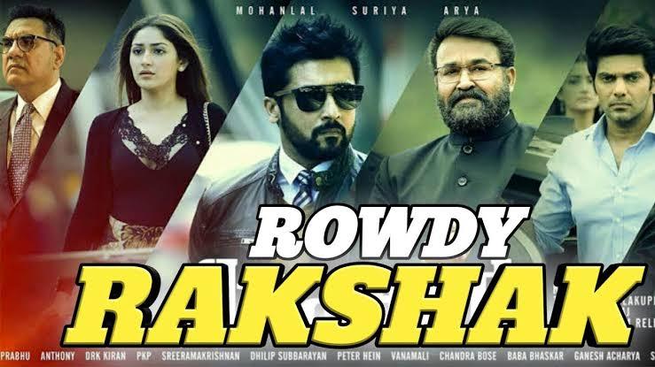 Rowdy Rakshak Full Movie in Hindi Dubbed Download Filmyzilla