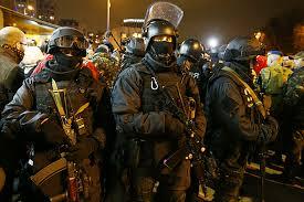 ЕС изучает возможность направления в Украину полицейской миссии - Цензор.НЕТ 5201