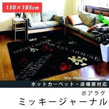 disney rugs carpets mickey mouse area rug journal pixar cars