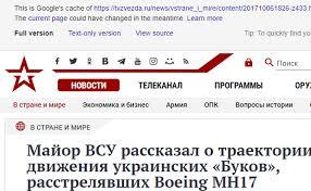 Лавров заявив, що хіматака в сирійській Думі була постановкою іноземних спецслужб - Цензор.НЕТ 2890