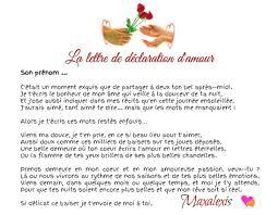 Poésie Damour Lettres Damour Le Temple Des Phrases Romantiques
