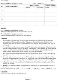 Chemistry Qualitative Analysis Flow Chart About Bamis Portal 1797081045185 Bamis Flow Chart 37