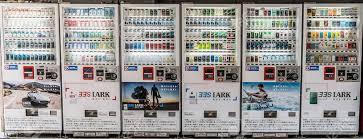 Cigarette Vending Machine Japan Beauteous TOKYO JAPAN MAY 48ST 48Vending Machine Selling Cigarettes