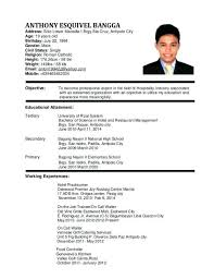 Resume Format For Ojt Essential Photo Sample Office Hrm Students