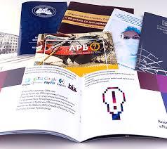 ДИССЕРТАЦИИ Диссертации Брошюры Каталоги Презентации Многостраничные буклеты