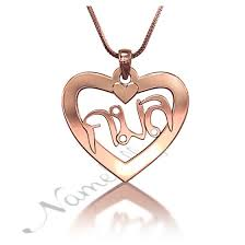 thai name necklace in heart shaped pendant in 14k rose gold kamon namefactory
