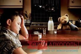 Пивной алкоголизм у подростков реферат план Избавление от  Пивной алкоголизм у подростков реферат план фото 9