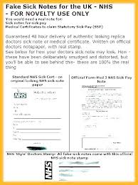 Self Certified Doctors Note Doctor Stamp Template Stamp Diploma Certificate Templates For