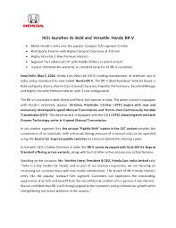 new car launch press releaseHonda BRV India launch Press Release