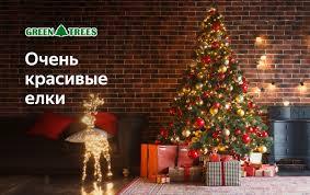Электрические <b>гирлянды</b> — купить по низкой цене на Яндекс ...